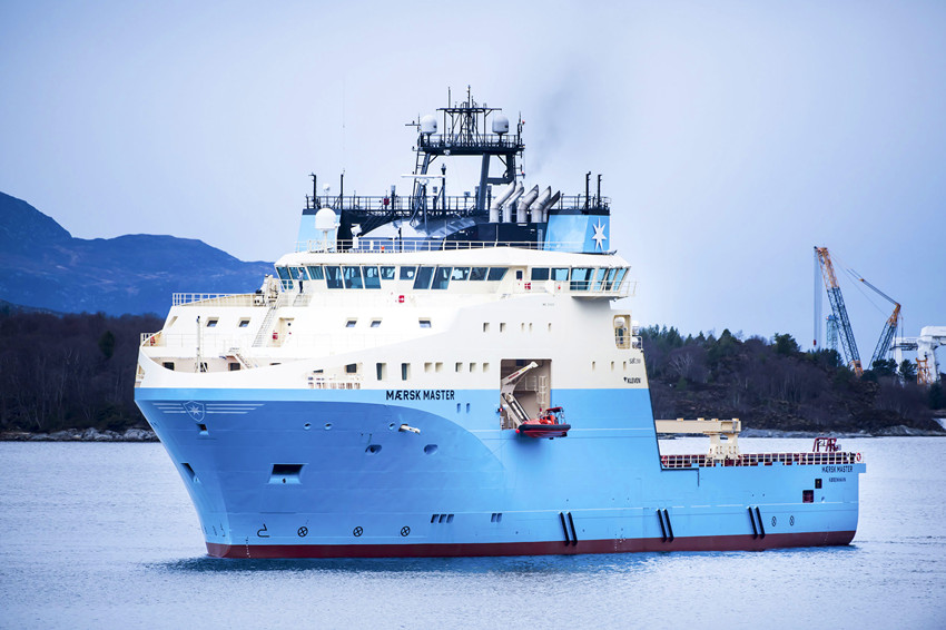 Maersk's Offshore Business Pushes Delivery of Nine Ships.jpg