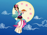 UC Marine China Wishes All Customers A Happy Mid-Autumn Festival