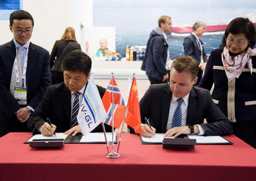 CMIH and DNV GL Enter Strategic Cooperation.jpg