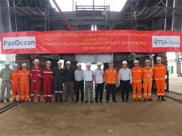 PaxOcean Lays Keel for RAmparts 2800-DF