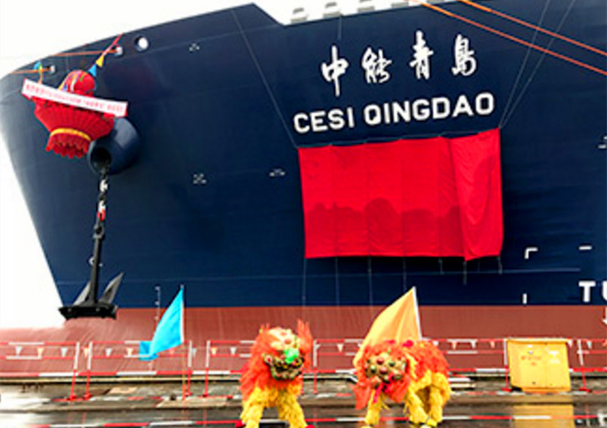 CESI Qingdao Ready for Sinopec LNG Project.jpg