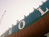 MOL Teams Up with MES on Vessel Monitoring and Support