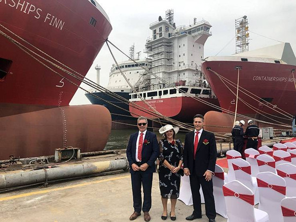 Containerships Names LNG-Powered Vessels in China Wenchong Shipyard
