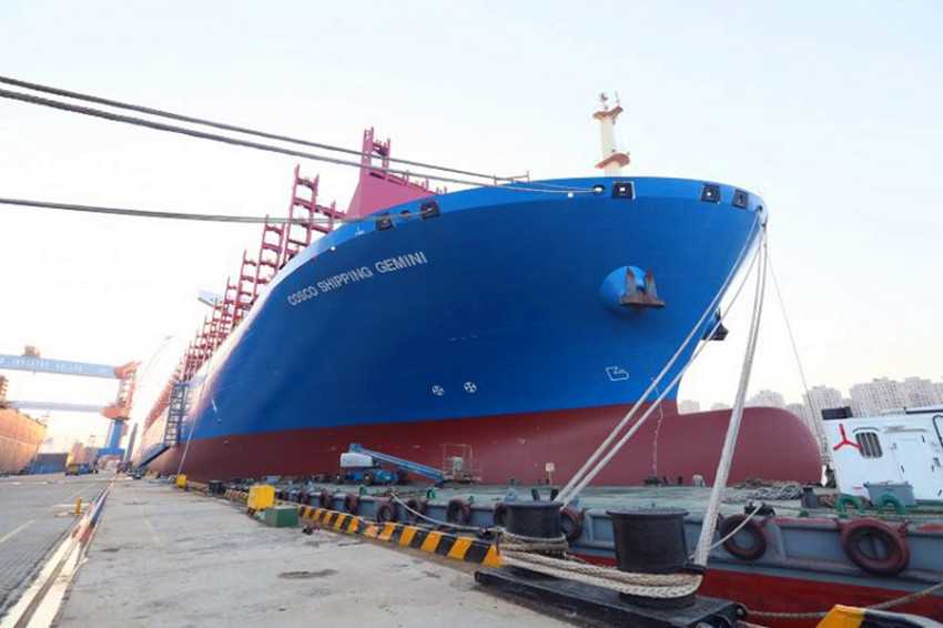 China COSCO Shipping Gemini Joins World's 20,000 TEU Club