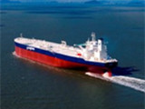 Bahri Adds 300,000-dwt VLCC to Its Fleet