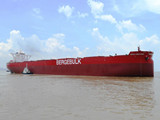 Singapore Berge Bulk Expands Fleet with New Ore Carrier